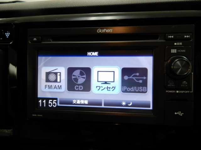G・スタイリッシュパッケージ CD リアカメラ ワンセグ H(12枚目)