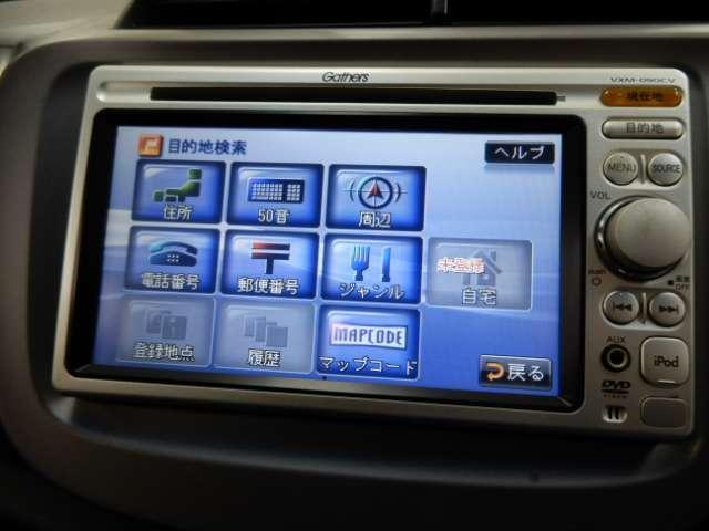 13G・スマートセレクション メモリーナビ リアカメラ ET(12枚目)
