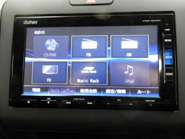 ハイブリッドEX 衝突被害軽減ブレーキサポート 両側電動スライドドア メモリーナビ バックカメラ フルセグTV LEDヘッドライト レーンアシスト 純正アルミホイール ビルトインETC(13枚目)