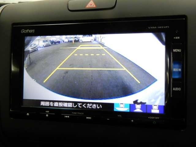 ハイブリッドEX 衝突被害軽減ブレーキサポート 両側電動スライドドア メモリーナビ バックカメラ フルセグTV LEDヘッドライト レーンアシスト 純正アルミホイール ビルトインETC(14枚目)