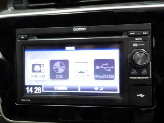 ハイブリッドLX・ホンダセンシング 衝突被害軽減ブレーキサポート レーンアシスト CDオーディオ バックカメラ ワンセグTV LEDヘッドライト ETC オートエアコン(11枚目)