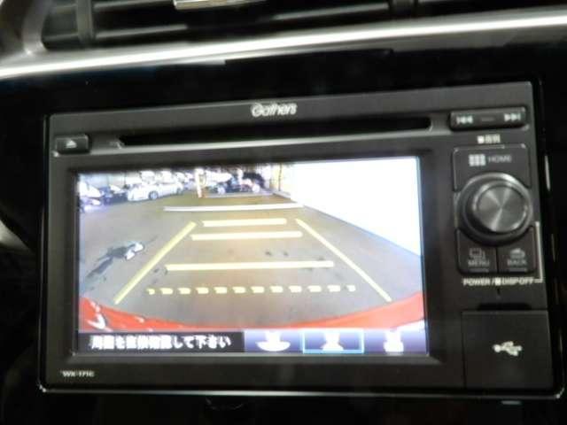 ハイブリッドLX・ホンダセンシング 衝突被害軽減ブレーキサポート レーンアシスト CDオーディオ バックカメラ ワンセグTV LEDヘッドライト ETC オートエアコン(12枚目)