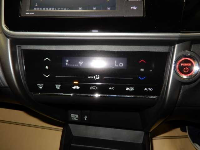 ハイブリッドLX・ホンダセンシング 衝突被害軽減ブレーキサポート レーンアシスト CDオーディオ バックカメラ ワンセグTV LEDヘッドライト ETC オートエアコン(13枚目)