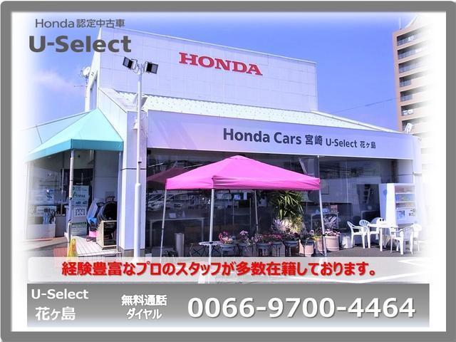 13G・スマートセレクション ファインスタイル CDオーディオ HIDヘッドライト キーレス ビルトインETC(24枚目)