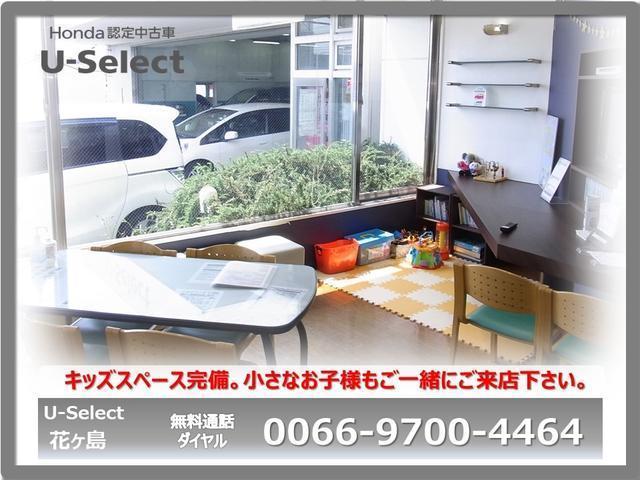 13G・スマートセレクション ファインスタイル CDオーディオ HIDヘッドライト キーレス ビルトインETC(26枚目)