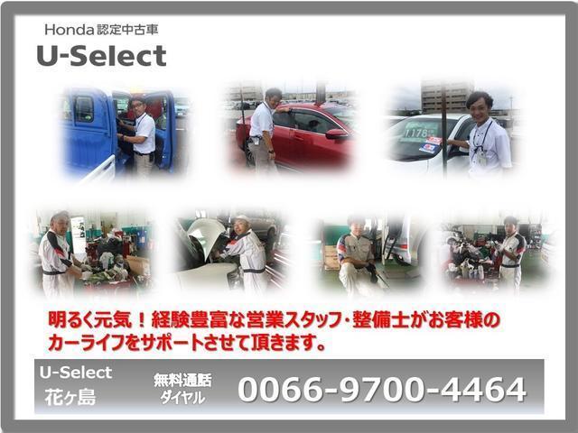 13G・スマートセレクション ファインスタイル CDオーディオ HIDヘッドライト キーレス ビルトインETC(28枚目)