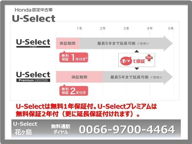 13G・スマートセレクション ファインスタイル CDオーディオ HIDヘッドライト キーレス ビルトインETC(30枚目)