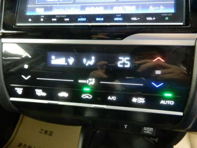 15XL ホンダセンシング メモリーナビ リアカメラ フルセグ LED(14枚目)