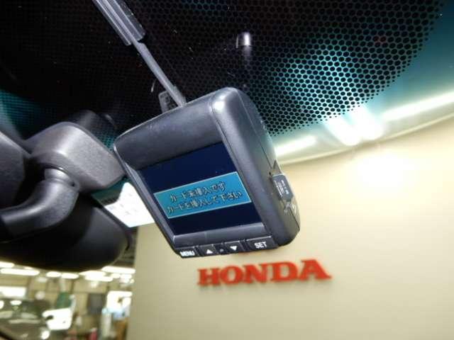 15XL ホンダセンシング メモリーナビ リアカメラ フルセグ LED(17枚目)