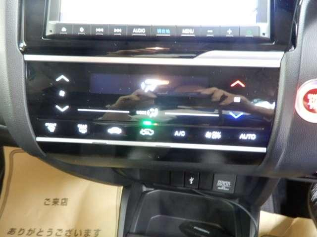 13G・L ホンダセンシング 衝突被害軽減ブレーキサポート メモリーナビ バックカメラ フルセグTV LEDヘッドライト エンジンプッシュスタート スマートキー(13枚目)