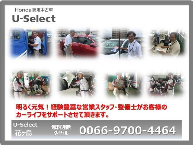 RS ファインスタイル メモリーナビ  ワンセグTV HIDヘッドライト ETC アルミホイール スマートキー オートエアコン(28枚目)