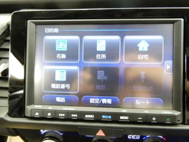 e:HEVベーシック 2年保証付 試乗車 禁煙車 メモリーナビ バックカメラ スマートキー LEDヘッドライト クリアランスソナー(12枚目)