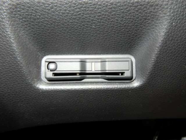 e:HEVベーシック 2年保証付 試乗車 禁煙車 メモリーナビ バックカメラ スマートキー LEDヘッドライト クリアランスソナー(16枚目)
