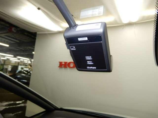 e:HEVベーシック 2年保証付 試乗車 禁煙車 メモリーナビ バックカメラ スマートキー LEDヘッドライト クリアランスソナー(17枚目)