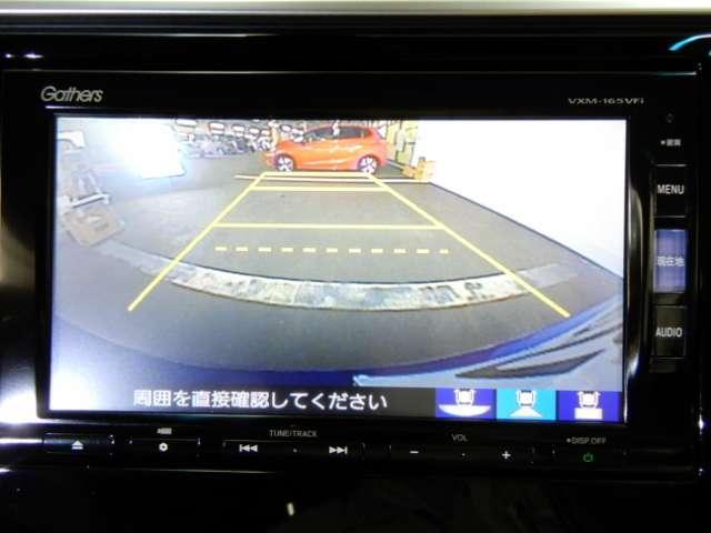 Lパッケージ メモリーナビフルセグTV バックカメラ スマートキー プッシュスターター オートエアコン LEDヘッドライト(12枚目)