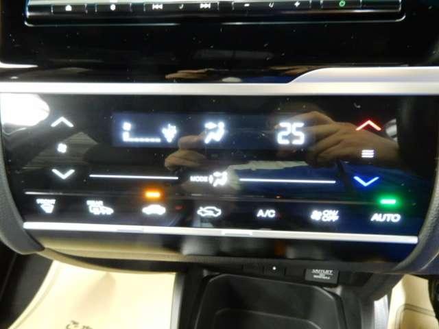 ハイブリッド・モデューロスタイル ホンダセンシング 衝突被害軽減ブレーキサポート メモリーナビ フルセグTV リアカメラ ドライブレコーダー エンジンプッシュスタート アイドリングストップ ETC クルーズコントロール アルミホイール(14枚目)