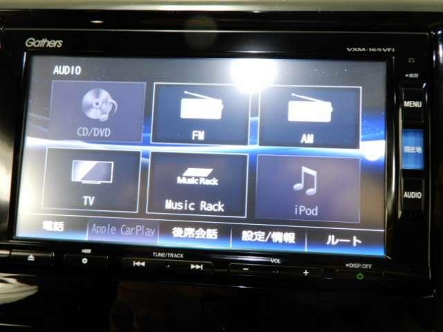 G・Lパッケージ メモリーナビ リアカメラ フルセグTV HIDヘッドライト ETC クルーズコントロール エンジンプッシュスタート アイドリングストップ アルミホイール オートエアコン(12枚目)