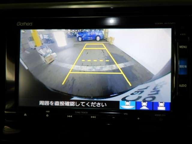 G・Lパッケージ メモリーナビ リアカメラ フルセグTV HIDヘッドライト ETC クルーズコントロール エンジンプッシュスタート アイドリングストップ アルミホイール オートエアコン(13枚目)
