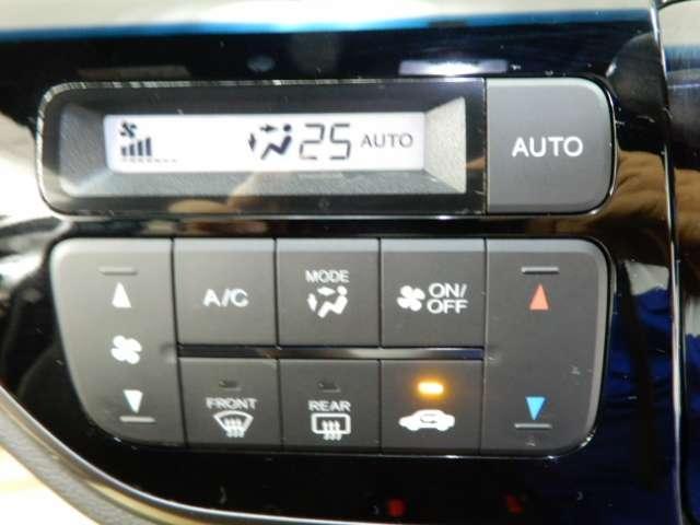 G・Lパッケージ メモリーナビ リアカメラ フルセグTV HIDヘッドライト ETC クルーズコントロール エンジンプッシュスタート アイドリングストップ アルミホイール オートエアコン(14枚目)