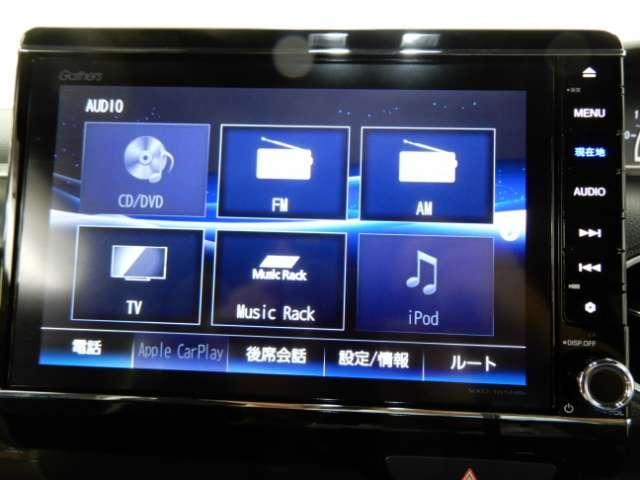G・Lホンダセンシング 衝突被害軽減ブレーキサポート 両側スライドドア 左側電動スライドドア ドライブレコーダー メモリーナビ リアカメラ フルセグTV LEDヘッドライト ETC オートエアコン(12枚目)