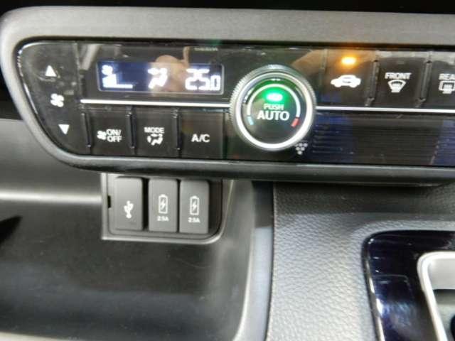 G・Lホンダセンシング 衝突被害軽減ブレーキサポート 両側スライドドア 左側電動スライドドア ドライブレコーダー メモリーナビ リアカメラ フルセグTV LEDヘッドライト ETC オートエアコン(14枚目)