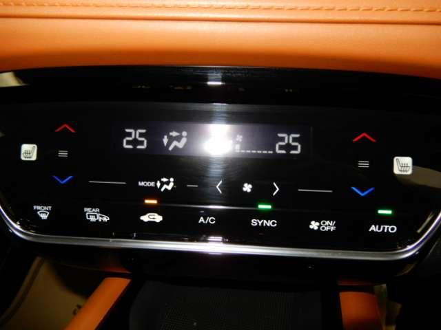ハイブリッドZ・ホンダセンシング 衝突被害軽減ブレーキサポート メモリーナビ リアカメラ フルセグ LEDヘッドライト クルーズコントロール クリアランスソナー レーンアシスト ETC アルミホイール エンジンプッシュスタート(14枚目)