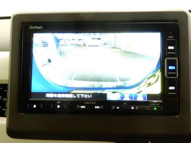 Lホンダセンシング 衝突被害軽減ブレーキサポート 試乗車 禁煙車 メモリーナビ リアカメラ フルセグTV クルーズコントロール レーンアシスト クリアランスソナー エンジンプッシュスタート スマートキー(13枚目)