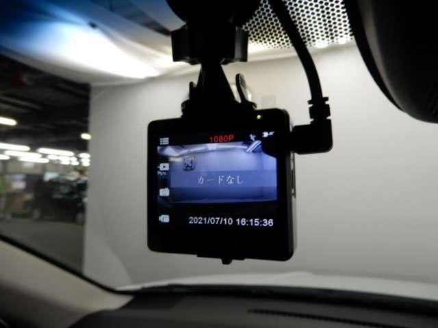 X・ホンダセンシング 衝突被害軽減ブレーキサポート メモリーナビ リアカメラ フルセグTV LEDヘッドライト ドライブレコーダー ビルトインETC エンジンプッシュスタート アイドリングストップ スマートキー(17枚目)