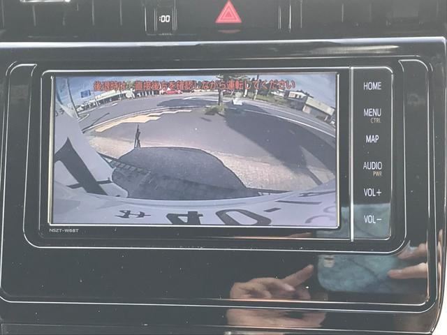 「トヨタ」「ハリアー」「SUV・クロカン」「宮崎県」の中古車26