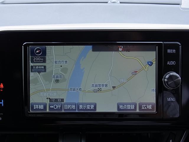 「トヨタ」「C-HR」「SUV・クロカン」「宮崎県」の中古車8
