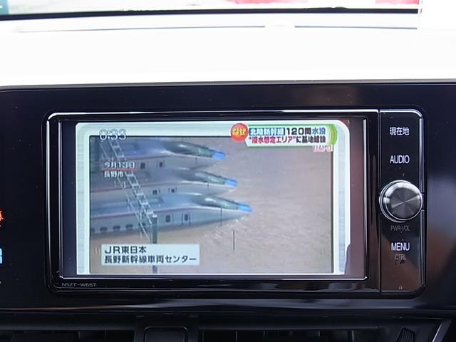 「トヨタ」「C-HR」「SUV・クロカン」「宮崎県」の中古車9