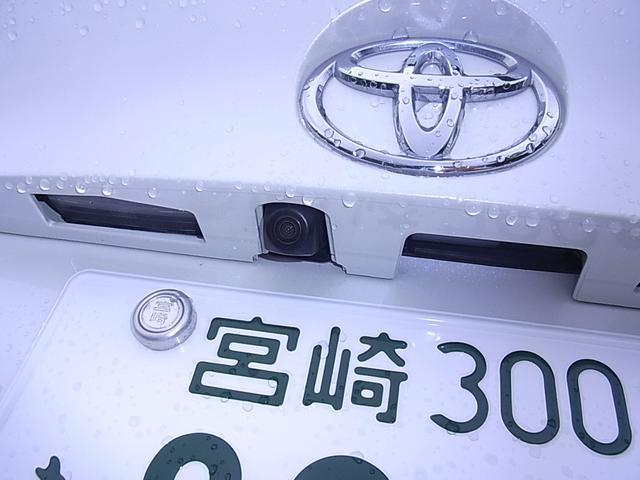「トヨタ」「C-HR」「SUV・クロカン」「宮崎県」の中古車11