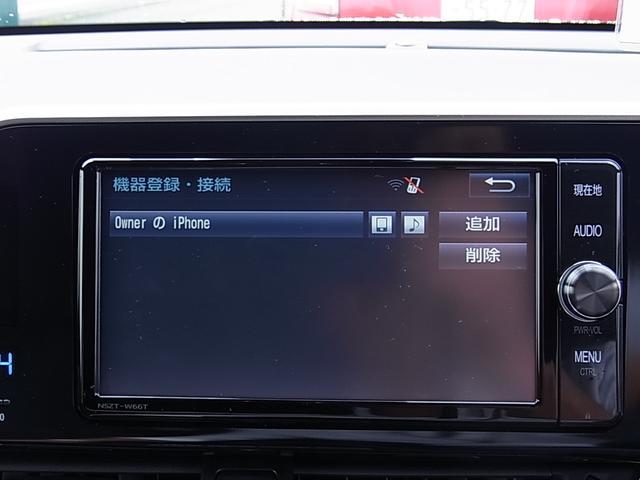 「トヨタ」「C-HR」「SUV・クロカン」「宮崎県」の中古車12