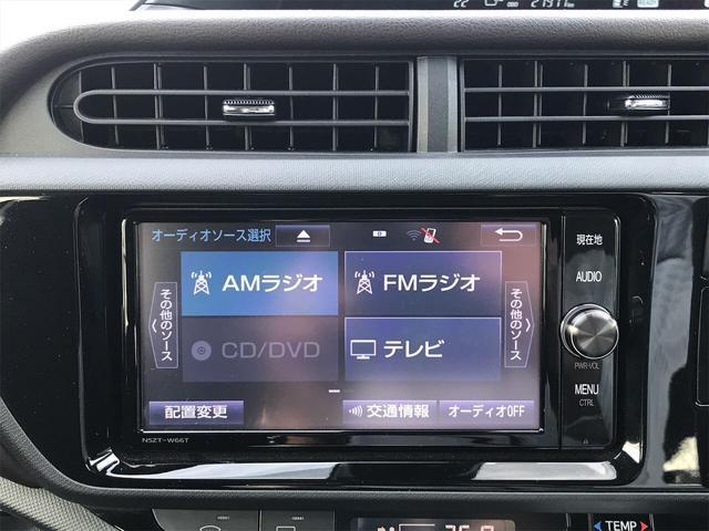 G 当社展示試乗車 セーフティーセンス SDナビ地デジ(6枚目)