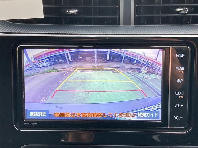 G トヨタセーフティーセンス メモリーナビ地デジ スマートキー クルーズコントロール(4枚目)