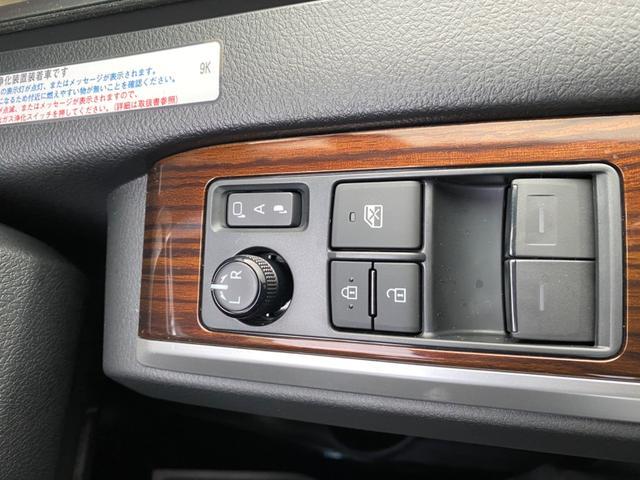 「トヨタ」「グランエース」「ミニバン・ワンボックス」「熊本県」の中古車22
