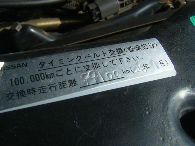 「日産」「セドリック」「セダン」「熊本県」の中古車22