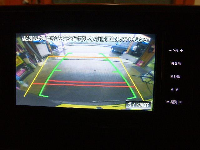 三菱 eKスペース G 両側電動スライドドア ナビ TV Bモニター