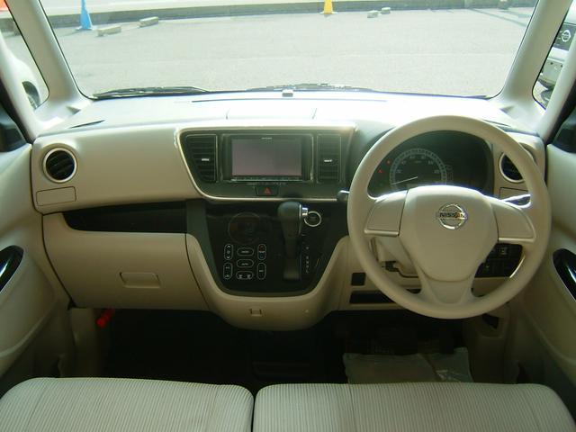 「日産」「デイズルークス」「コンパクトカー」「熊本県」の中古車5