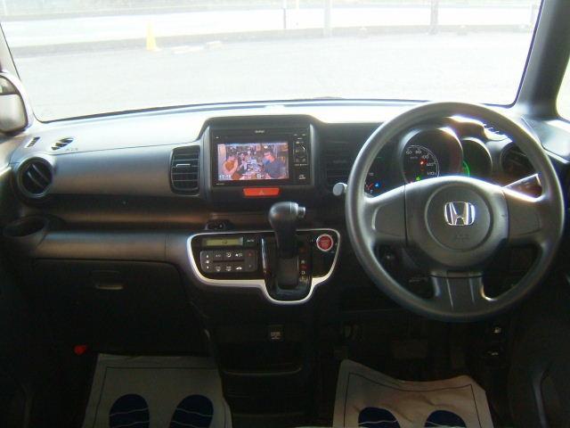 「ホンダ」「N-BOX」「コンパクトカー」「熊本県」の中古車9