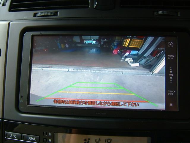 「トヨタ」「マークX」「セダン」「熊本県」の中古車13