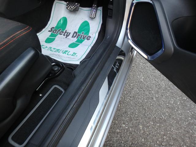「ホンダ」「フィット」「コンパクトカー」「熊本県」の中古車11