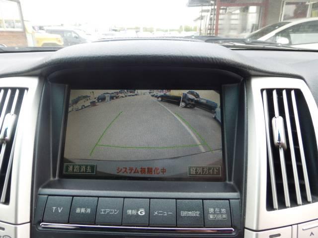 トヨタ ハリアー 240G Lパッケージ ワンオーナー
