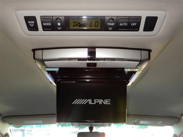 240S 両側パワースライド アルパイン8 フリップダウン(17枚目)