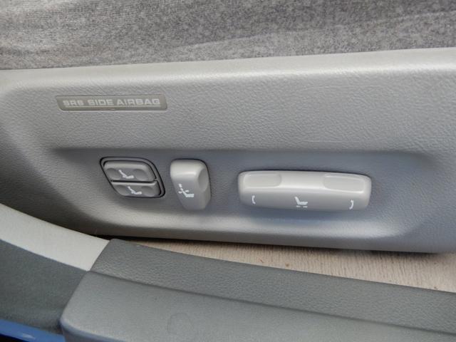 微調整の出来る、電動パワーシート!細かく調整できるのはとても便利ですね!
