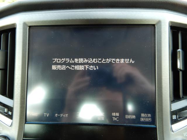 ロイヤルサルーンG 純正マルチナビ クルーズコントロール(11枚目)