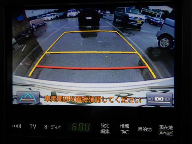 ロイヤルサルーンG 純正マルチナビ クルーズコントロール(12枚目)