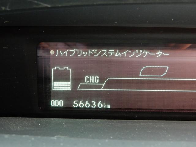 「トヨタ」「プリウス」「セダン」「熊本県」の中古車6