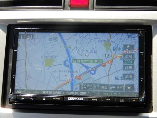 「ホンダ」「ゼスト」「コンパクトカー」「熊本県」の中古車9