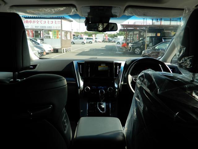 「トヨタ」「ヴェルファイア」「ミニバン・ワンボックス」「熊本県」の中古車10
